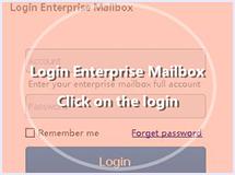 企业邮箱登录