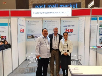 UHOO new material participated in the 2019 international Rubber Expo 2019 in united states