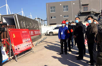 Secretaryof CPCHebiMunicipalCommittee MA Fuguo visited UHOO chemicals and Yuanhao chemicals to inspect the works for epidemic prevention and work resumption