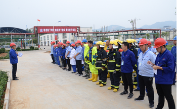 "UHOO new materials carry out extensive the ""Month of safe production "" activities"